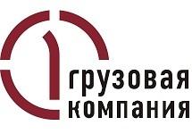 доставка спецодежды по россии